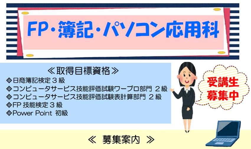 委託訓練 2020/08/03